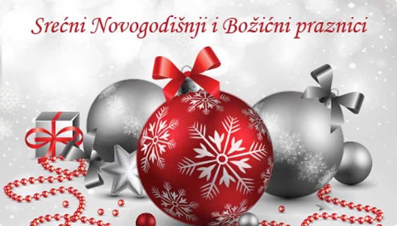 Srećna nova godina i Božićni praznici